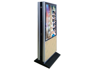 Floor standing double sided sharp corner LCD digital signage